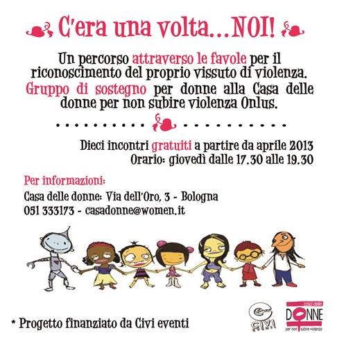 Aprile/giugno 2013: Gruppo di sostegno alla Casa delle donne