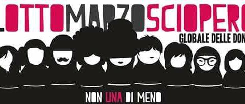 #LOTTOMARZO – Casa delle donne in sciopero