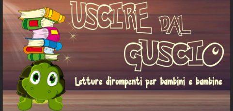 Festival USCIRE DAL GUSCIO: EDUCARE ALLE DIFFERENZE
